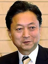 hatoyama-souri